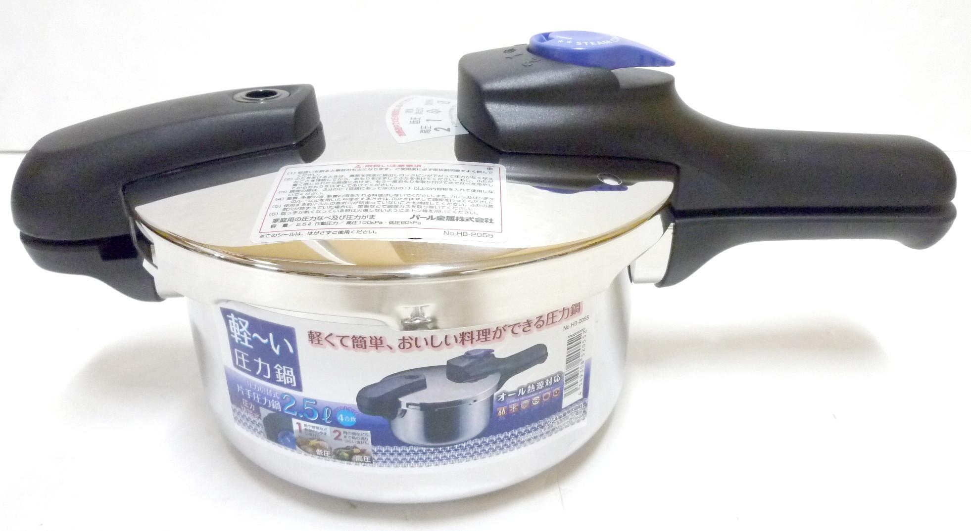 金属 圧力 鍋 パール