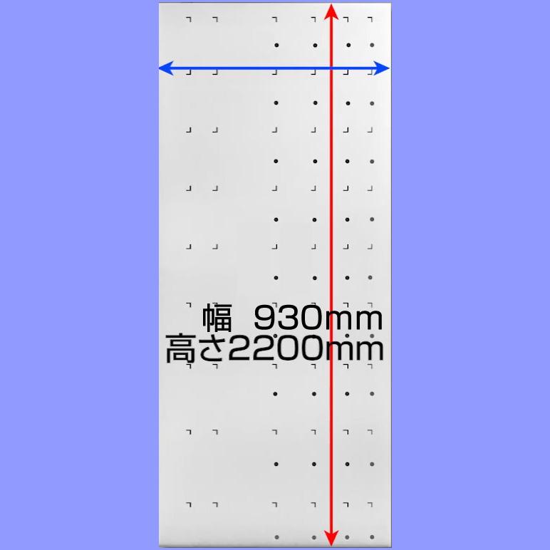 プラダン窓ガード 約2200x930mm