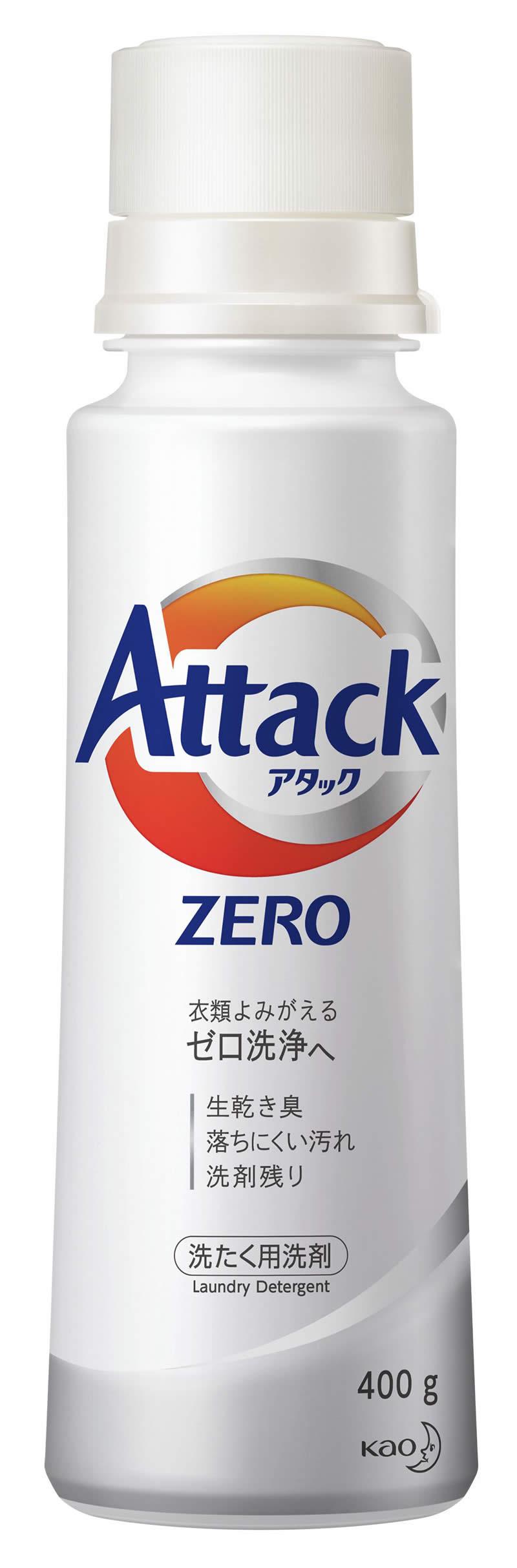 式 違い アタック ゼロ ドラム