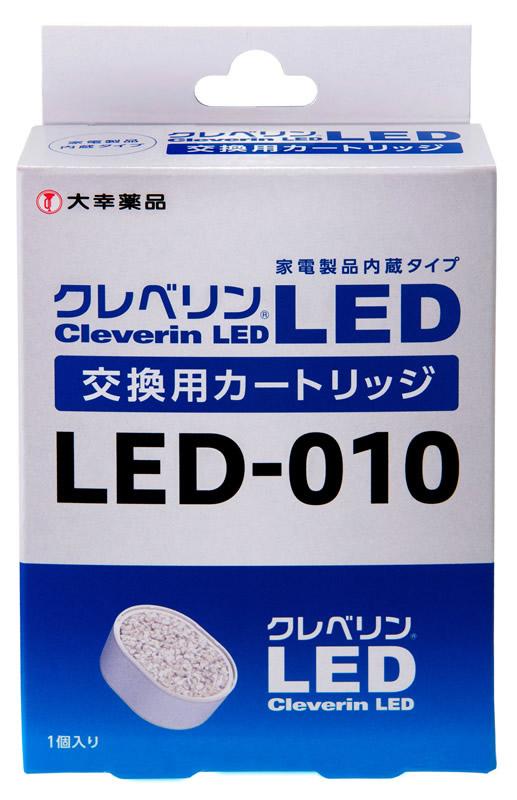 クレベリン led